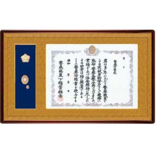 蓮華(れんげ) LM-110 警視総監章・警察功績章額