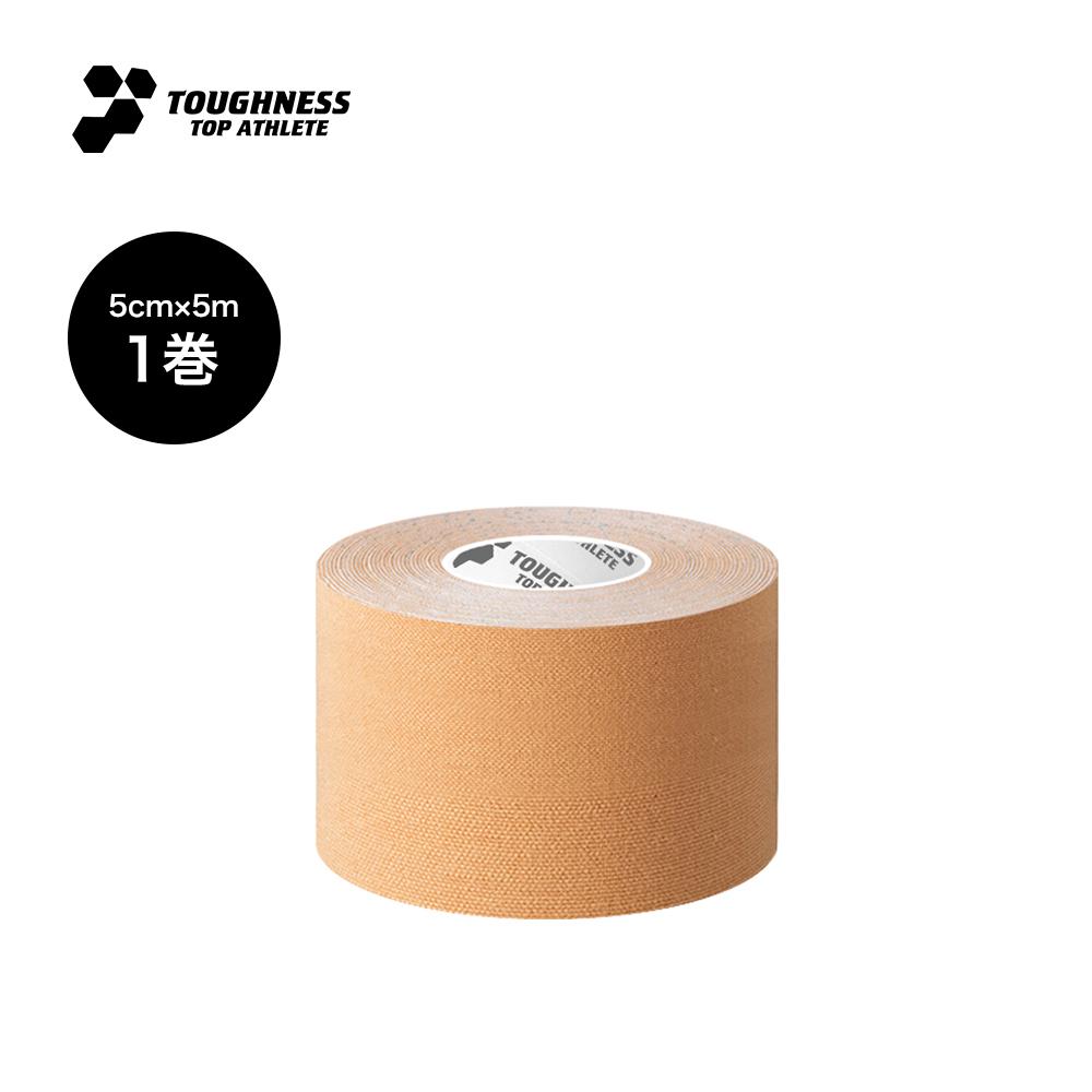 テーピング 伸縮 新品 送料無料 通気性 剥離紙 補助 予防 お試しタイプ 卓越 インナーウィッシュ ポスト投函送料無料 TOUGHNESS キネシオテープ キネシオロジーテープ テーピングテープ 5cm×5m×1巻入