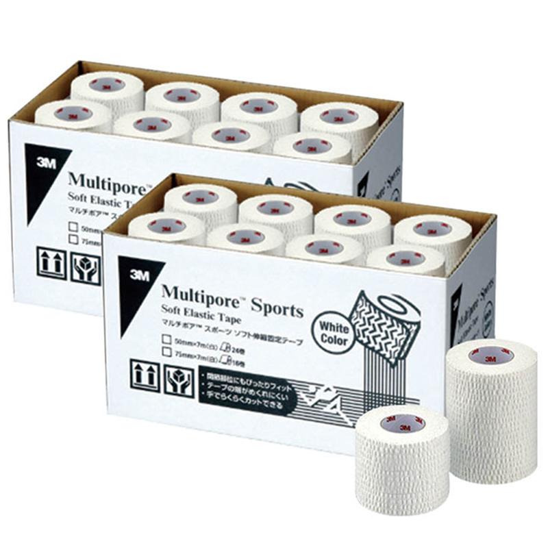 テーピングテープ / 3Mマルチポアスポーツ / ソフト伸縮 / ホワイト / チームパック / 幅や長さのサイズが選べる / エラスティックテープ / テーピング / 伸縮性 / 3M