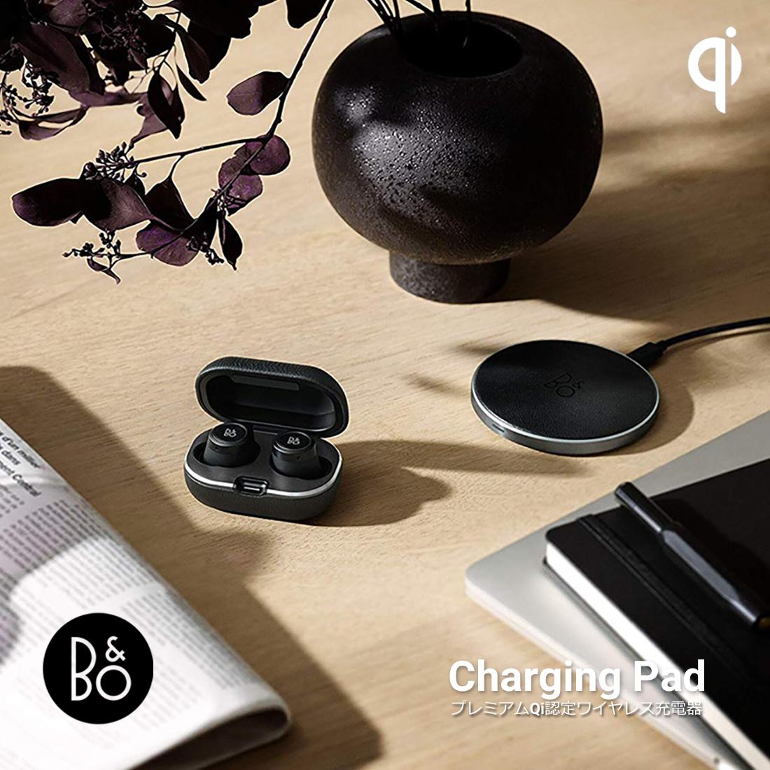 【BANG & OLUFSEN】Charging pad ※チャージングパッドのみの販売です。 バング&オルフセン  ChargerPad Beoplay B&O ワイヤレス充電器/ Bang & Olufsen/Qi 対応デバイス/ワイヤレス認定 EPP/ワイヤレスチャージャー【コンビニ受取対応商品】