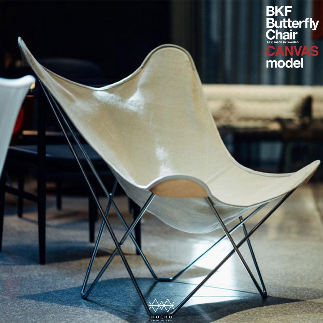 """カバーのみ バタフライチェア""""の愛称でも知られる BKFチェア からキャンバスモデルが登場 cuero BKF Butterfly Chair Canvas 低廉 ファクトリーアウトレット キュエロ Mariposa クエロ カバーのみCanvas チェア コルビジェ MoMA バタフライ キャンバス イームズ ミッドセンチュリー"""