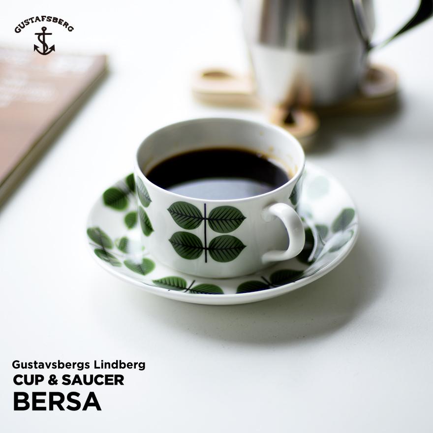 【Gustavsbergs グスタフスベリ】Lindberg BERSA コーヒーカップ&ソーサーStig Lindberg グスタフスベリ リンドベリ 5010130300 マグカップ 北欧 コーヒー コンビニ受取対応