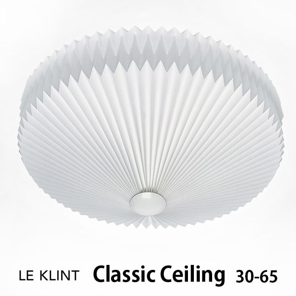 【LE KLINK レクリント】Classic Ceiling クラッシックシーリング シーリング KC3065  照明 天井照明 デザイナーズ Klint デンマーク 北欧 ハンドクラフト