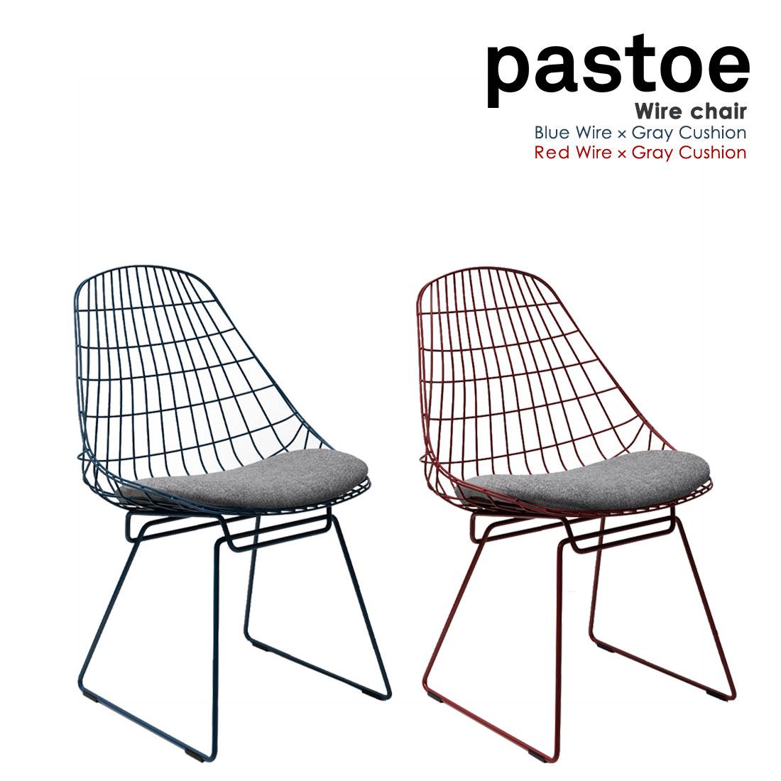 【pastoe/パストー】 ワイヤーチェアケース・ブラークマン/オランダ/スチール/チェア/椅子