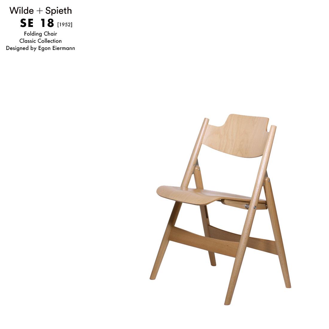 【WILDE+SPIETH/ワイルドアンドスピース】 SE18フォールディングチェアエゴン・アイアーマン/ドイツ/プライウッド/折りたたみ/チェア/椅子