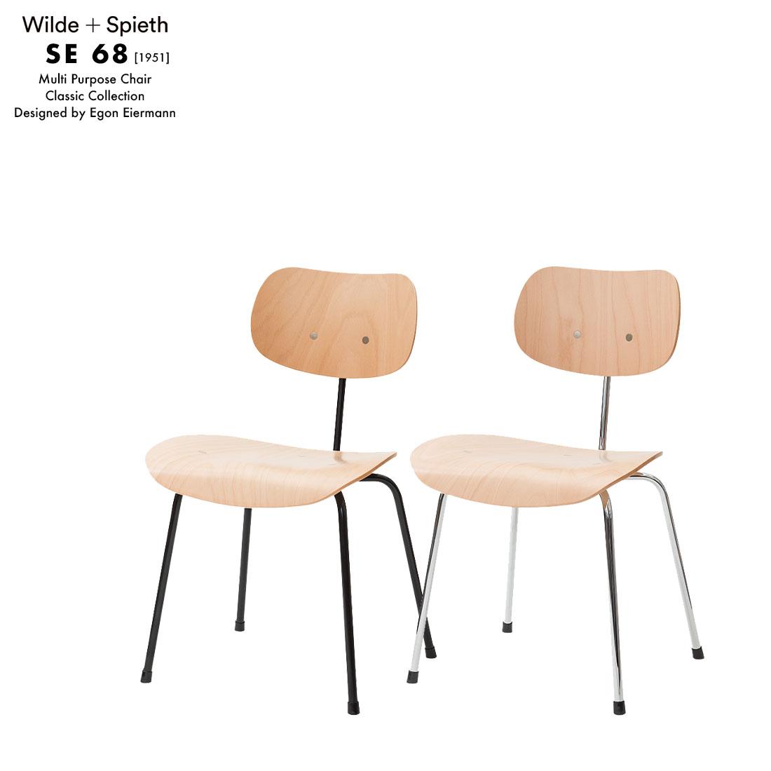 【WILDE+SPIETH/ワイルドアンドスピース】 SE68 チェアエゴン・アイアーマン/ドイツ/プライウッド/スチール/チェア/椅子