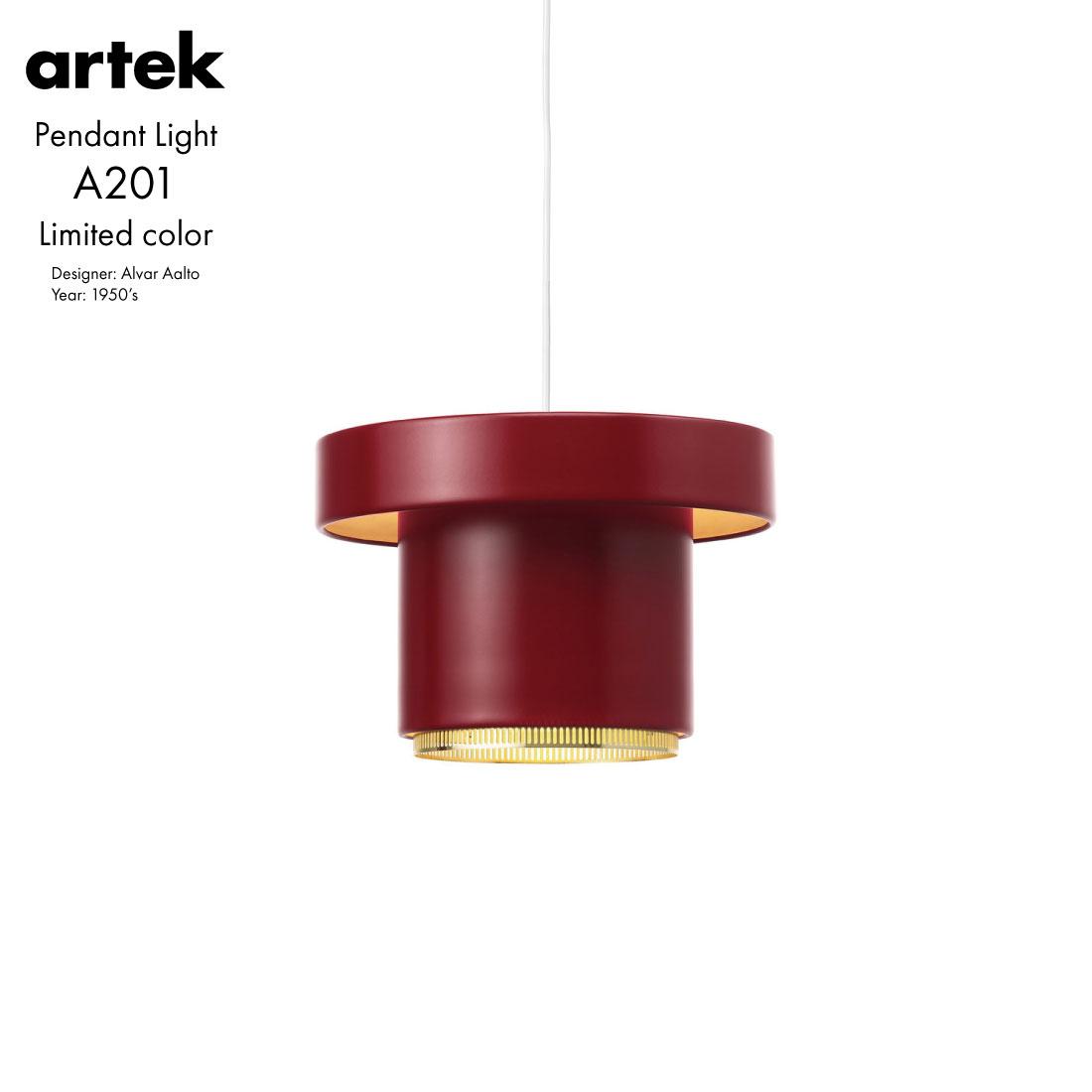 【artek/アルテック】Pendant Light A201 限定色Alvar Aalto/アルヴァ・アアルト/北欧/ペンダントランプ/照明/ライティング/