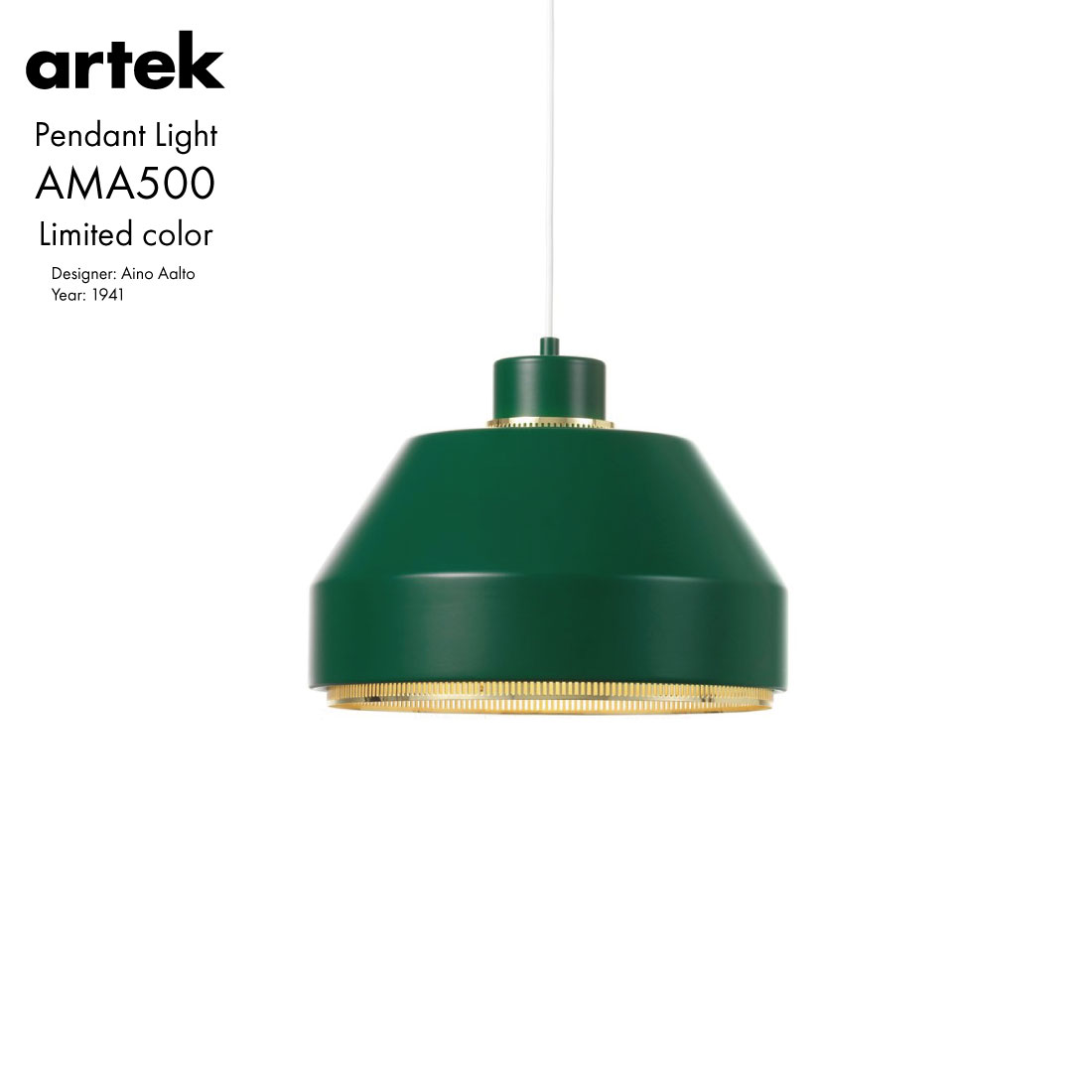 【artek/アルテック】Pendant Light AMA500 限定色Aino Aalto/アイノ・アアルト/北欧/ペンダントランプ/照明/ライティング/