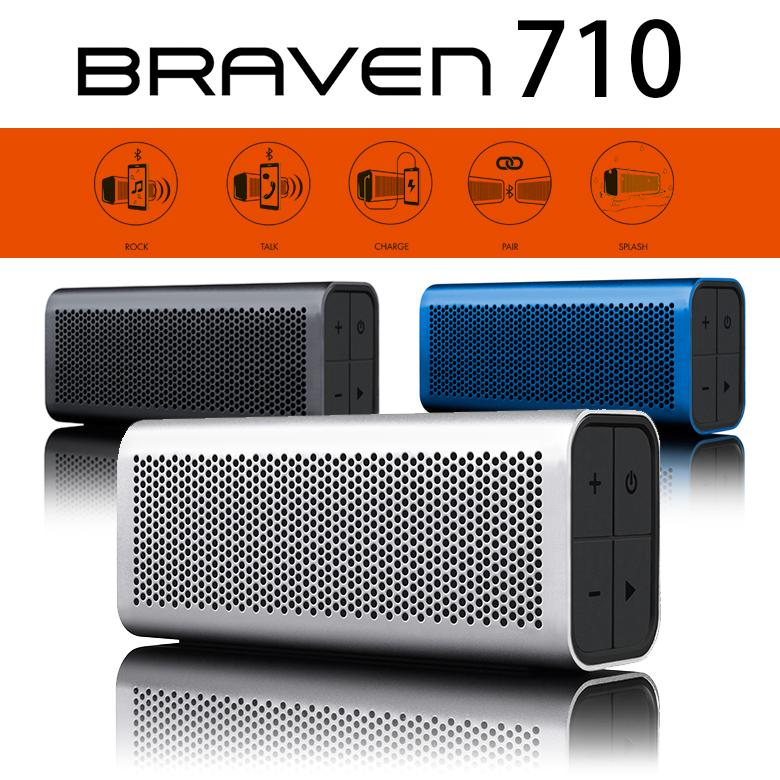 【BRAVEN/ブラヴェン】BRAVEN710 マルチタスクスピーカーフォン + モバイルバッテリー 高忠実度Bluetoothワイヤレススピーカー BRAVEN正規販売【コンビニ受取対応商品】