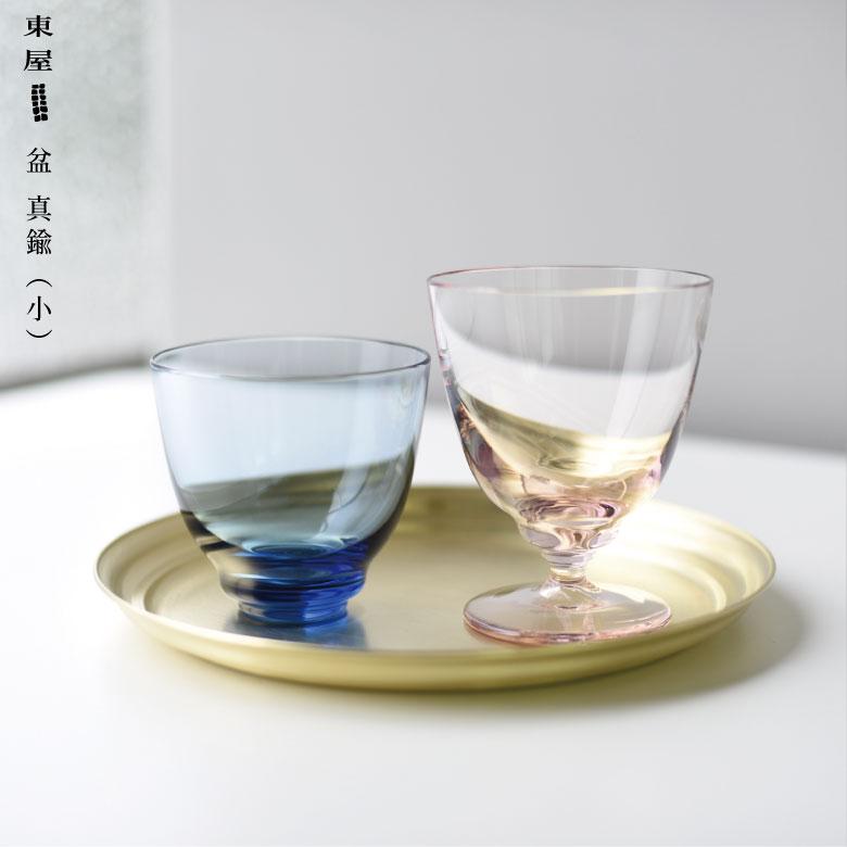 【東屋・あづまや】盆 真鍮 (小)/AZSK00451/おぼん/お盆/トレイ/コンビニ受取対応