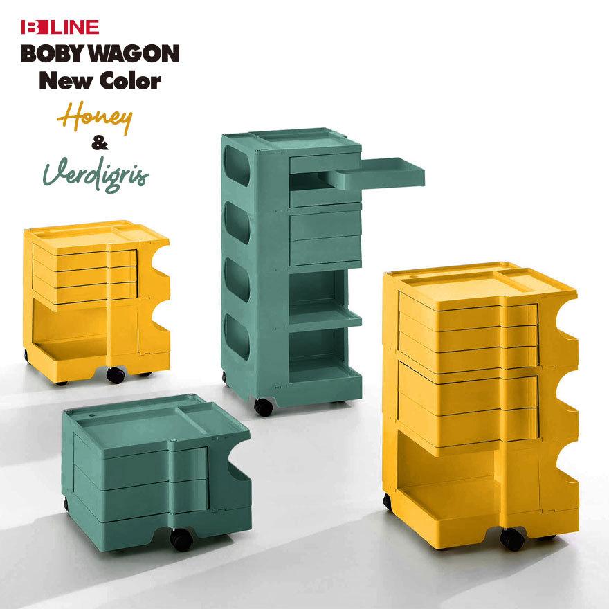 【B LINE/ビーライン】ボビーワゴン 4段 4トレイ Designed by ジョエ・コロンボ/ABS樹脂/収納/引き出し/リビング/キッチン/ダイニング/イタリア/キャスター付き