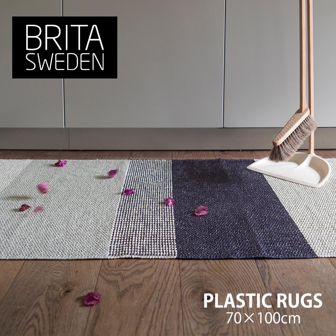 【BRITASWEDEN】PLASTIC RUGS 約70×100cm フロアーラグ ブリタスウェーデンラグマット 北欧 スエーデン テキスタイル カーペット スウェーデン