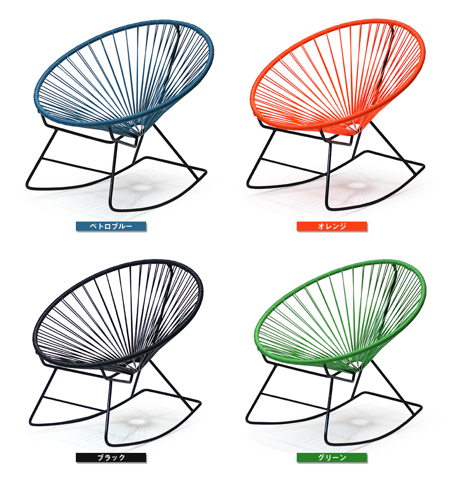 Acapulco chair outdoor - Pvc Cord Chair Chair Chair Outdoors Resort Handmade Product Lounge
