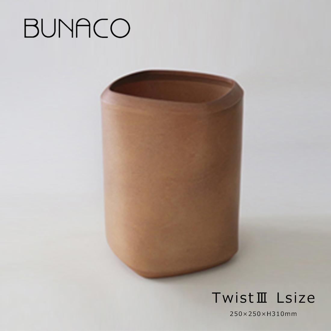 店舗クーポン発行中!【BUNACO/ブナコ】Dust Box Twist3 《Size L》 ダストボックス ツイストギフト/ゴミ箱/木工品/日本製/インテリア