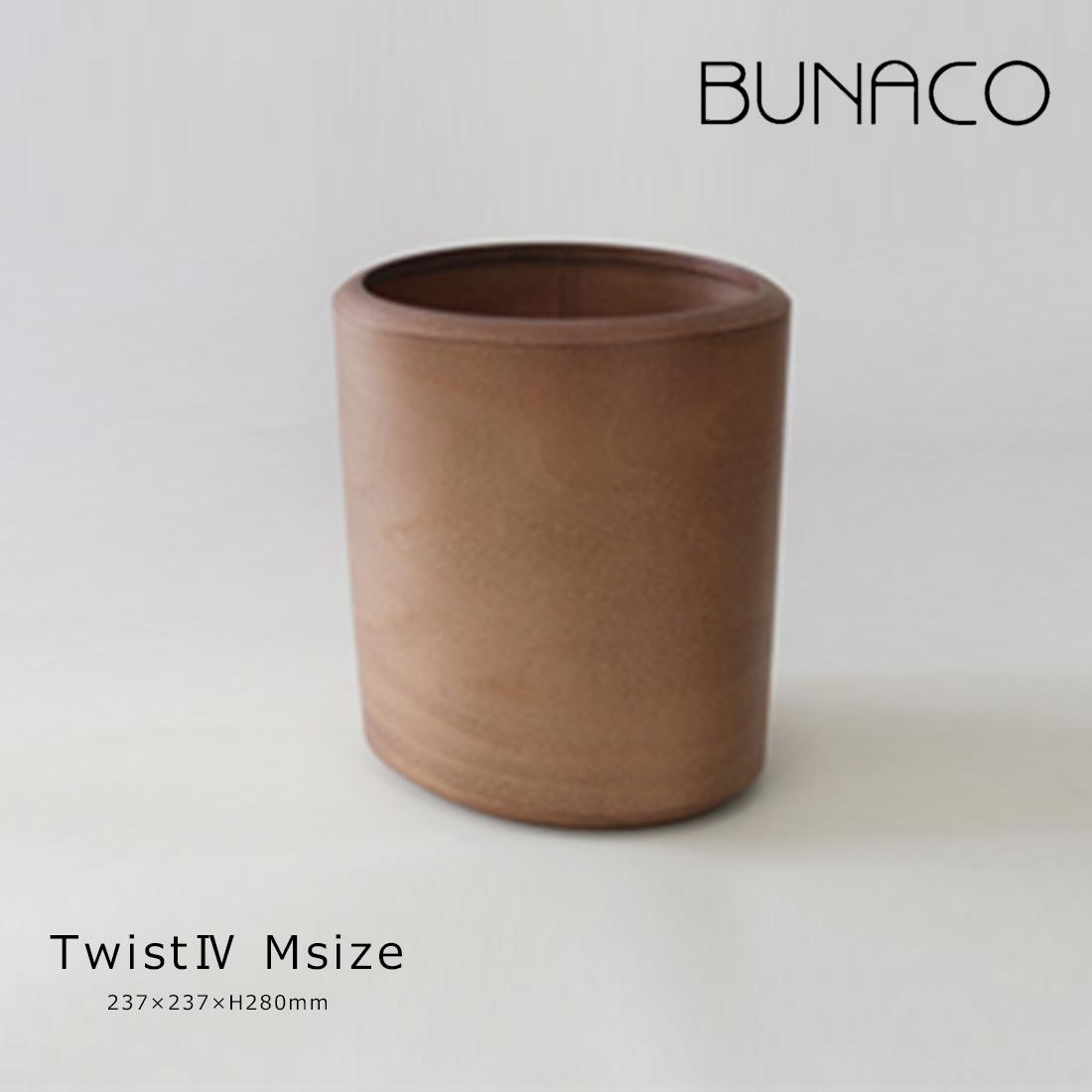 【BUNACO/ブナコ】ブナコ BUNACO Dust Box Twist4 Size M ダストボックス ツイスト コンビニ受取対応