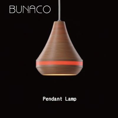 【BUNACO/ブナコ】Pendant Lamp BL-P1449《3台》ペンダントランプ 照明 / BUNACO /ライト/電気/PENDANT/LAMP/ランプ/3台購入がお得です。
