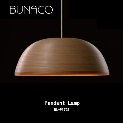 店舗クーポン発行中!【BUNACO/ブナコ】Pendant Lamp BL-P1721 ペンダントランプ Φ602×H248 照明 / BUNACO /ライト/電気/PENDANT/LAMP/ランプ/