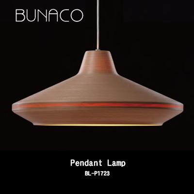【店舗クーポン発行中】【BUNACO/ブナコ】Pendant Lamp BL-P1723 ペンダントランプ φ602×H270mm 照明 / BUNACO /ライト/電気/PENDANT/LAMP/ランプ/