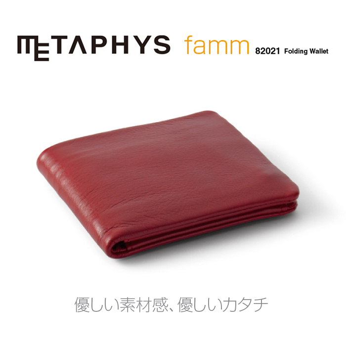 【METAPHYS│メタフィス】【レッド】famm Folding Wallet ファム 折り財布【コンビニ受取対応商品】