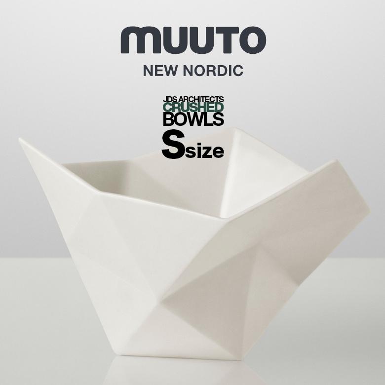 【MUUTO/ムート】MUUTOの収納雑貨 CRUSHED S-サイズ【MT02041】crushedl コンビニ受取対応●