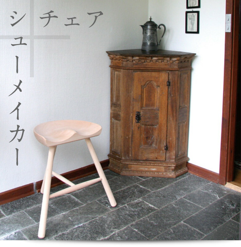 Shoemaker Chair Shumaker Chair Height: 29 Cm Wood / 3 Leg / Chair / Denmark  / Stool / Shoemaker