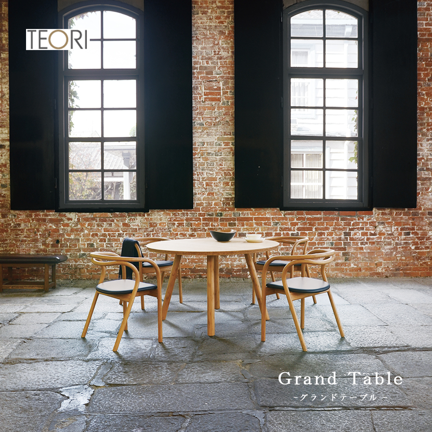 【TEORI テオリ 】Grand Table -グランドテーブル -  P-GTR Φ1200×H700mm 受注生産品ており/竹無垢 日本製/岡山/ダイニング/机/テーブル/