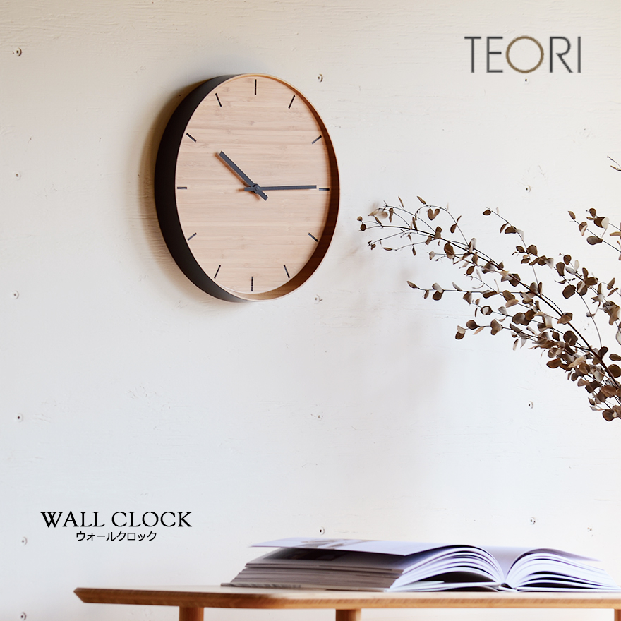 【TEORI テオリ】WALL CLOCK -ウォールクロック- P-WC 竹無垢 日本製/岡山 テオリ時計時計/壁掛け/とけい/リビング/ギフト