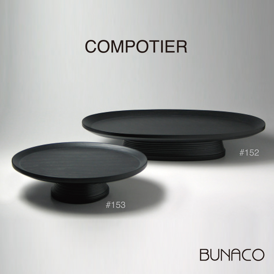 【BUNACO ブナコ】テーブルウェア COMPOTIER#153 oval 受注生産品/TABLEWARE / コンビニ受取対応