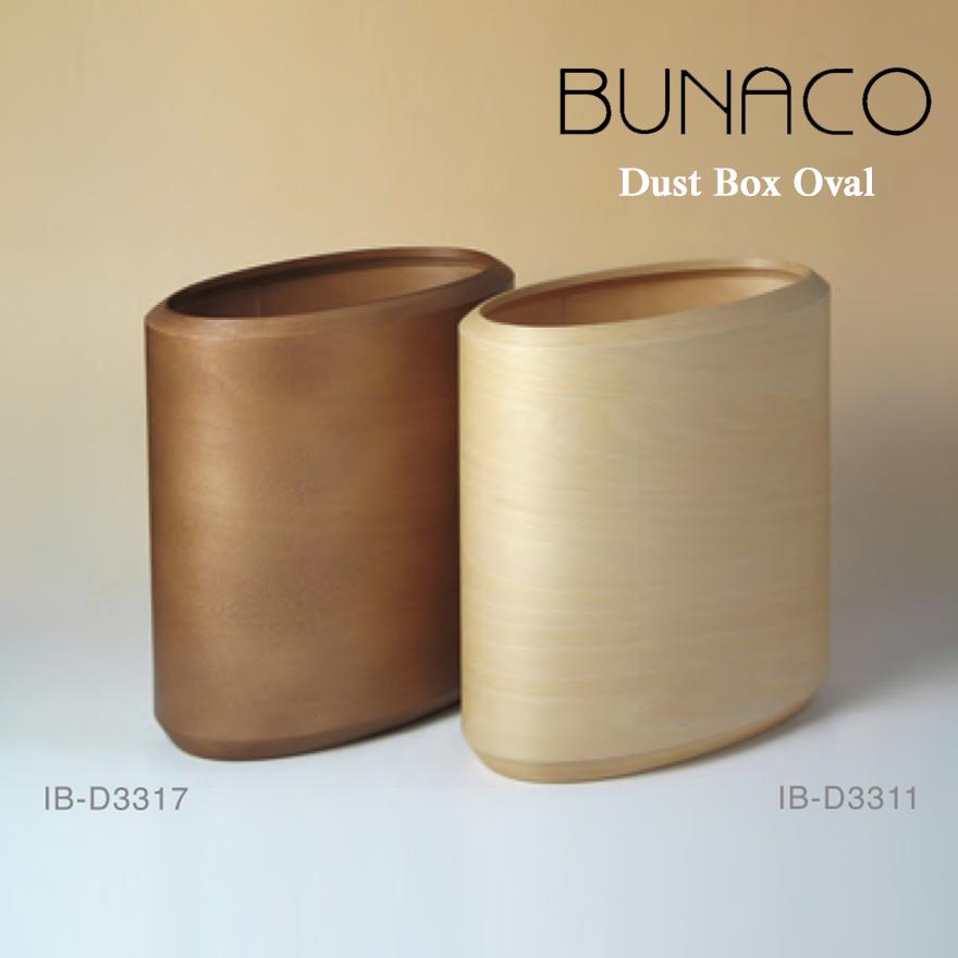 【BUNACO/ブナコ】Dust Box Oval IB-D3317 キャラメルブラウンダストボックス オーバル ゴミ箱 BOX【コンビニ受取対応商品】
