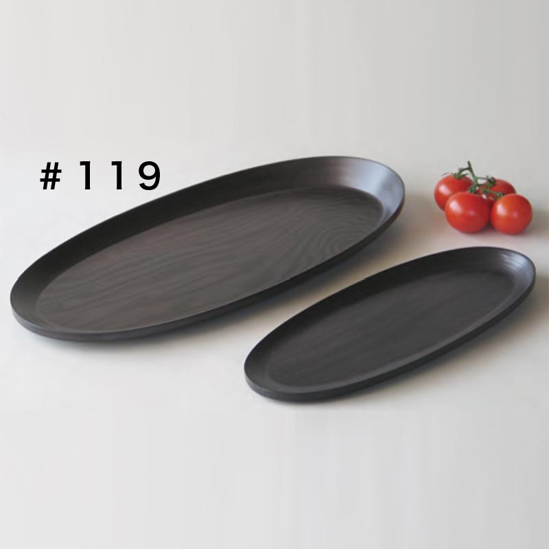 【BUNACO/ブナコ】ブナコのテーブルウェア BUNACO TABLEWARE TRAY#119【送料無料※北海道・沖縄・離島は除く 】