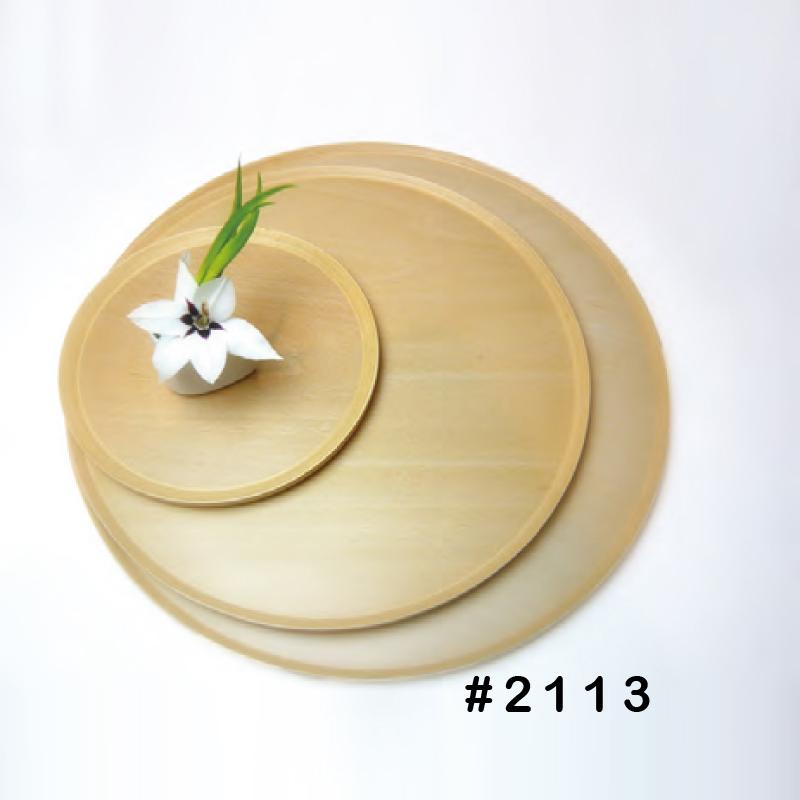 【BUNACO/ブナコ】テーブルウェア Full Moon TRAY#2113 NATURAL フルムーン/トレー/お盆/ランチョンマット/トレイ/アパタイザー
