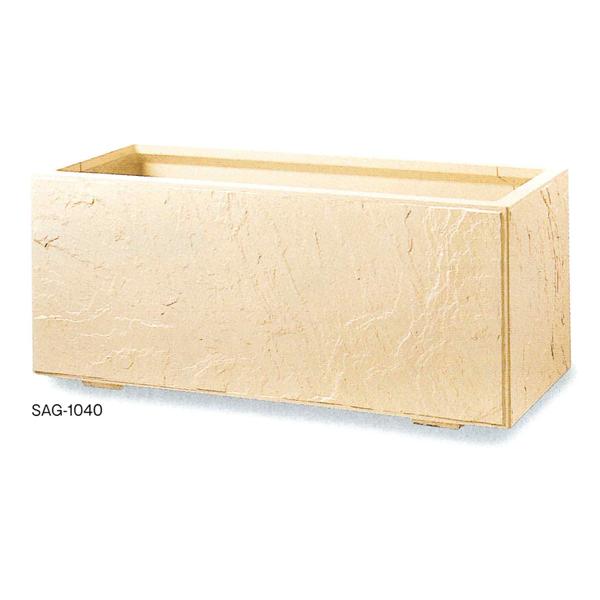 【トーシンコーポレーション】【パブリックプランター】 GRCプランター インド砂岩シリーズ SAG-1040