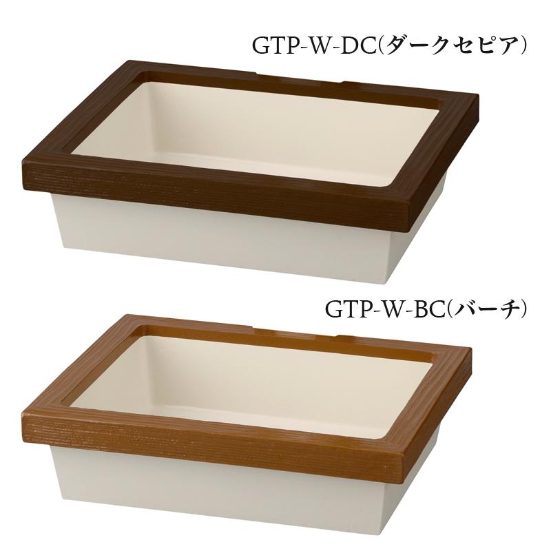 【トーシンコーポレーション】ガーデンパン トレビ アーバンウッド 《GPT-WG》 水栓柱 立水栓ユニット パン トレビ ウッド※こちらはパンのみとなります。