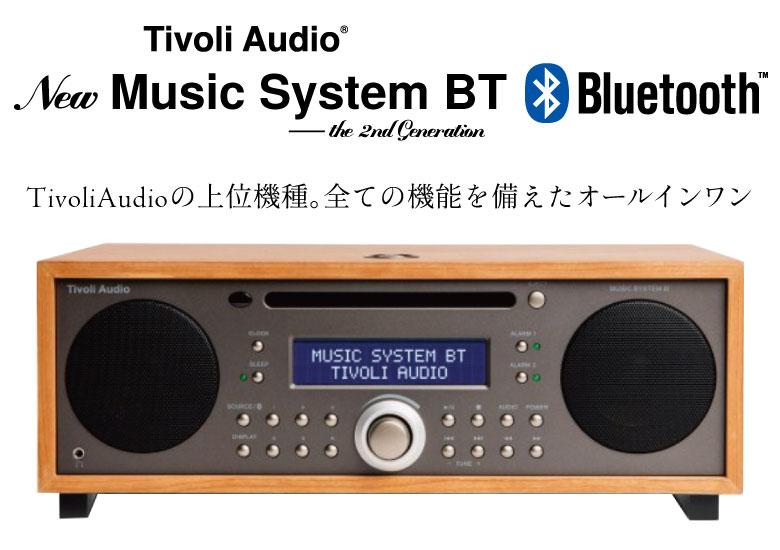 <title>正規代理店品 Tivoli Audio チボリオーディオ NEW 営業 Music System BT ミュージックシステムビーティーチェリー メタリックトープ</title>