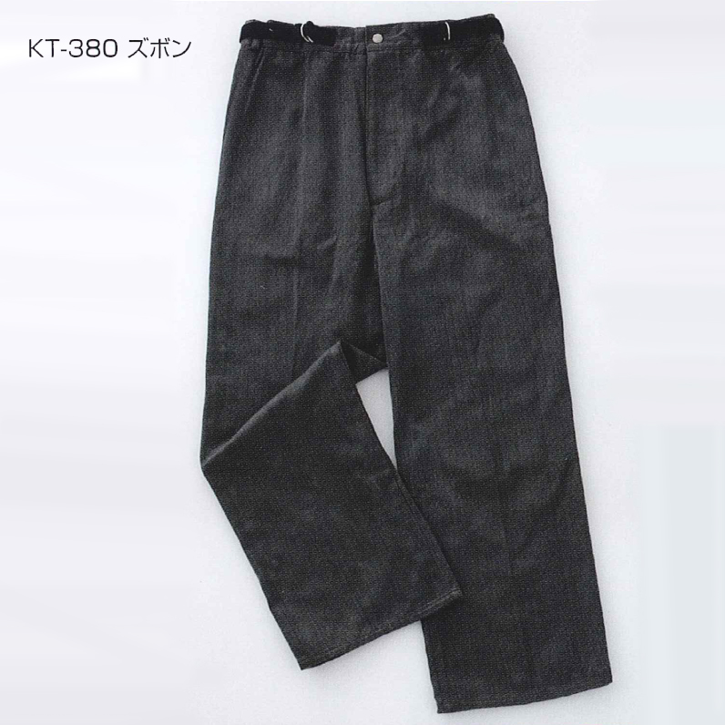 【KYNEX カイネックス】【防炎・耐久性】KYNEX カイネックス KT-380 ズボン【コンビニ受取対応商品】