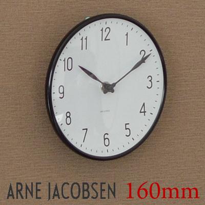 【AJクロック43623】STATION/ステーション 160mm WALL CLOCK アルネ・ヤコブセン/ARNE JACOBSEN43623/時計/ウォッチ/WATCH/北欧/デンマーク/ローゼンダール アルネヤコブセン ウォールクロック コンビニ受取対応