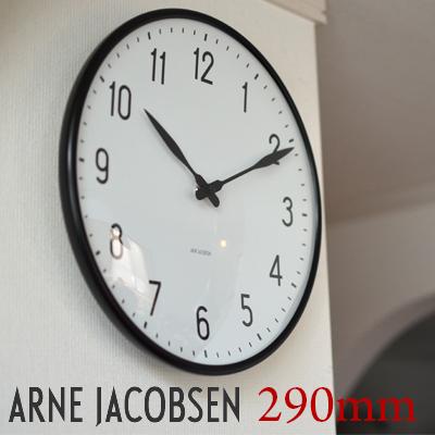 【店舗クーポン発行中】【AJクロック43643】STATION/ステーション 290mm WALL CLOCK アルネ・ヤコブセン/ARNE JACOBSEN43643壁掛け時計/時計/ウォッチ/WATCH/北欧/デンマーク/ローゼンダール アルネヤコブセン ウォールクロック【コンビニ受取対応商品】