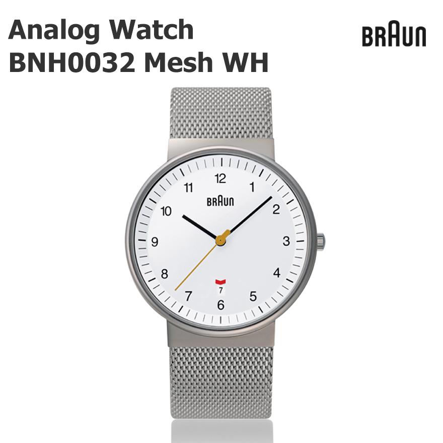 【BRAUN ブラウン】BRAUN Watch BNH0032 Mesh ホワイト腕時計/ウォッチ/ビジネス/メンズ/北欧/デンマーク/ローゼンダール【コンビニ受取対応商品】
