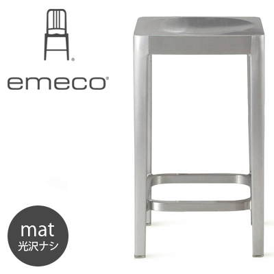 Miraculous Chair Chair Gregg Buchbinder Greg Back Binder Stool Light Weight Aluminum Amelia Which There Is No Emeco Counter Stool Counter Caraccident5 Cool Chair Designs And Ideas Caraccident5Info