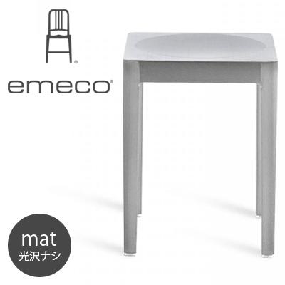 【店舗クーポン発行中】Emeco/エメコ STOOL/スツール 光沢なし 椅子/チェア/Gregg Buchbinder/グレッグ・バックバインダー/スツール/軽量/アルミニウム/アメリア/
