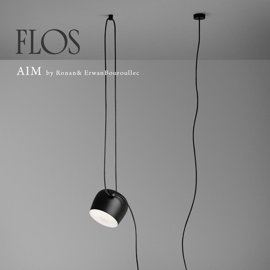 〇〇FLOS AIM フロス エイム ペンダントライト Ronan& ErwanBouroullecペンダントランプ/照明/アルミニウム/ポリカーボネート