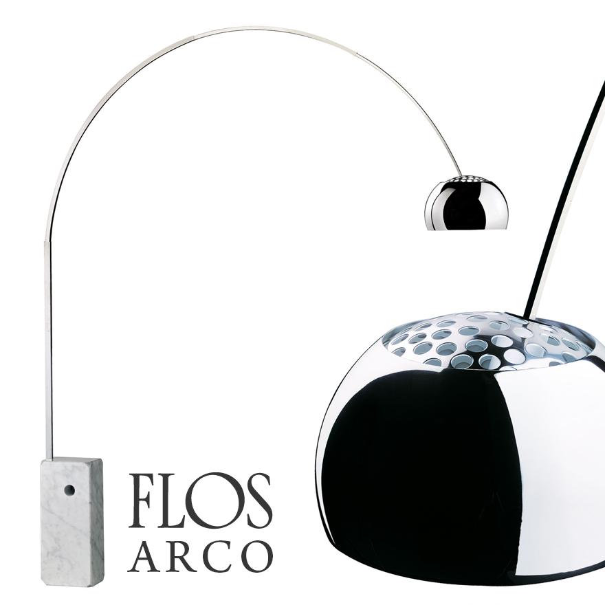 【代引き不可】FLOS ARCO フロス アルコ スタンドライト AchilleCastiglioniカスティリオーニランプ/ペンダントライト/照明/大理石/アルミニウム