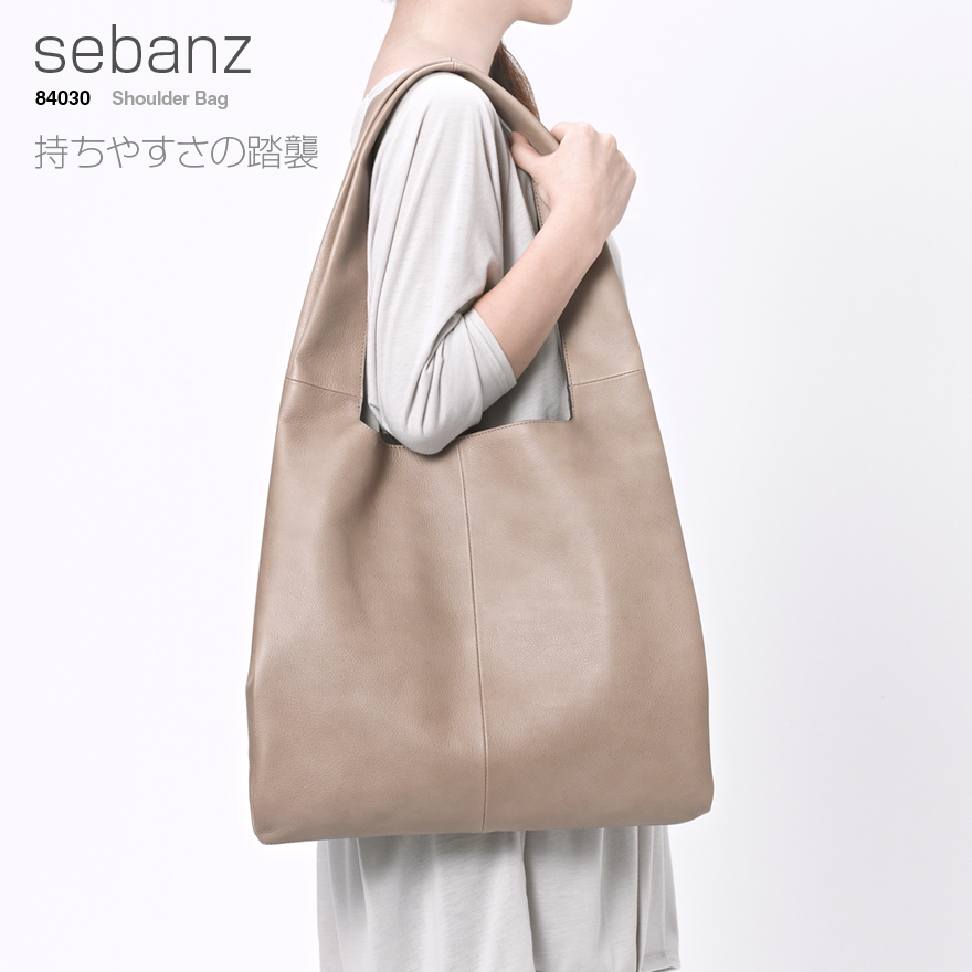 【METAPHYS│メタフィス】sebanz shoulder bag セバンズ ショルダーバッグ 84031【コンビニ受取対応商品】