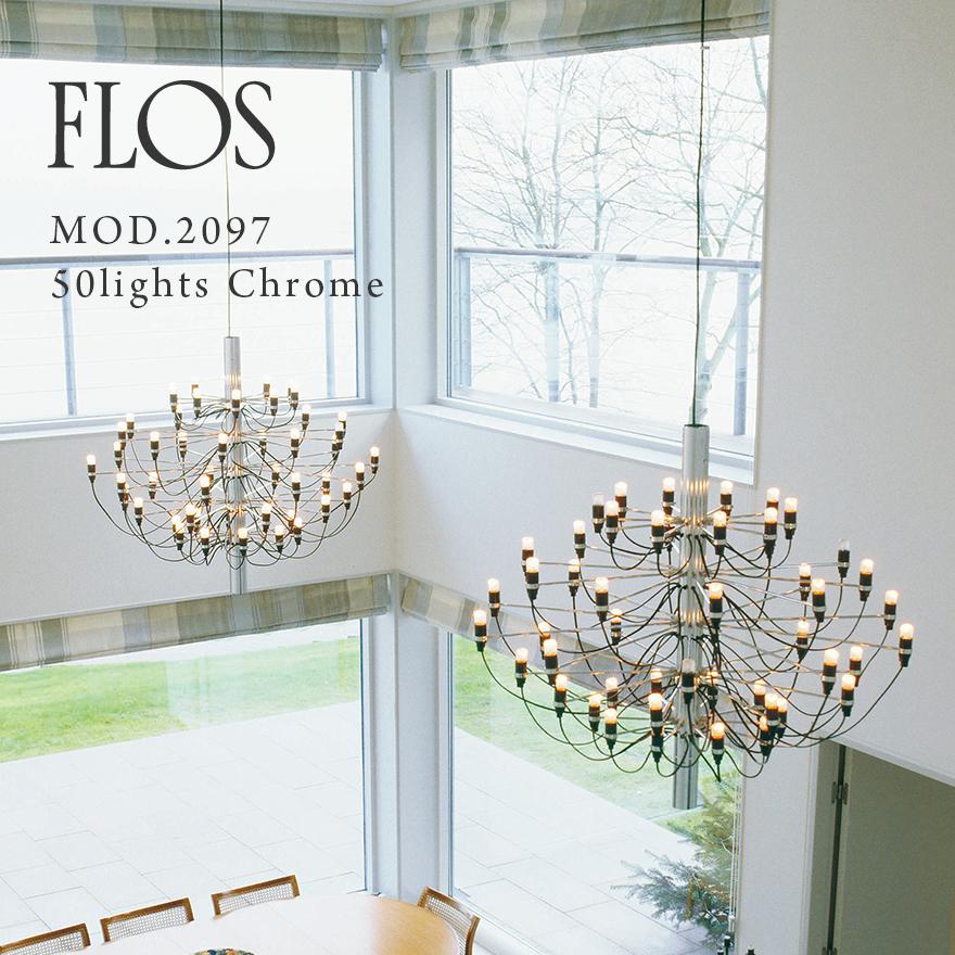 【代引き不可】FLOS MOD.2097 50lights Chrome フロス クロームスチール シャンデリア 50灯 Gino Sarfattiジノ サルファッティ/ペンダントライト/スティール