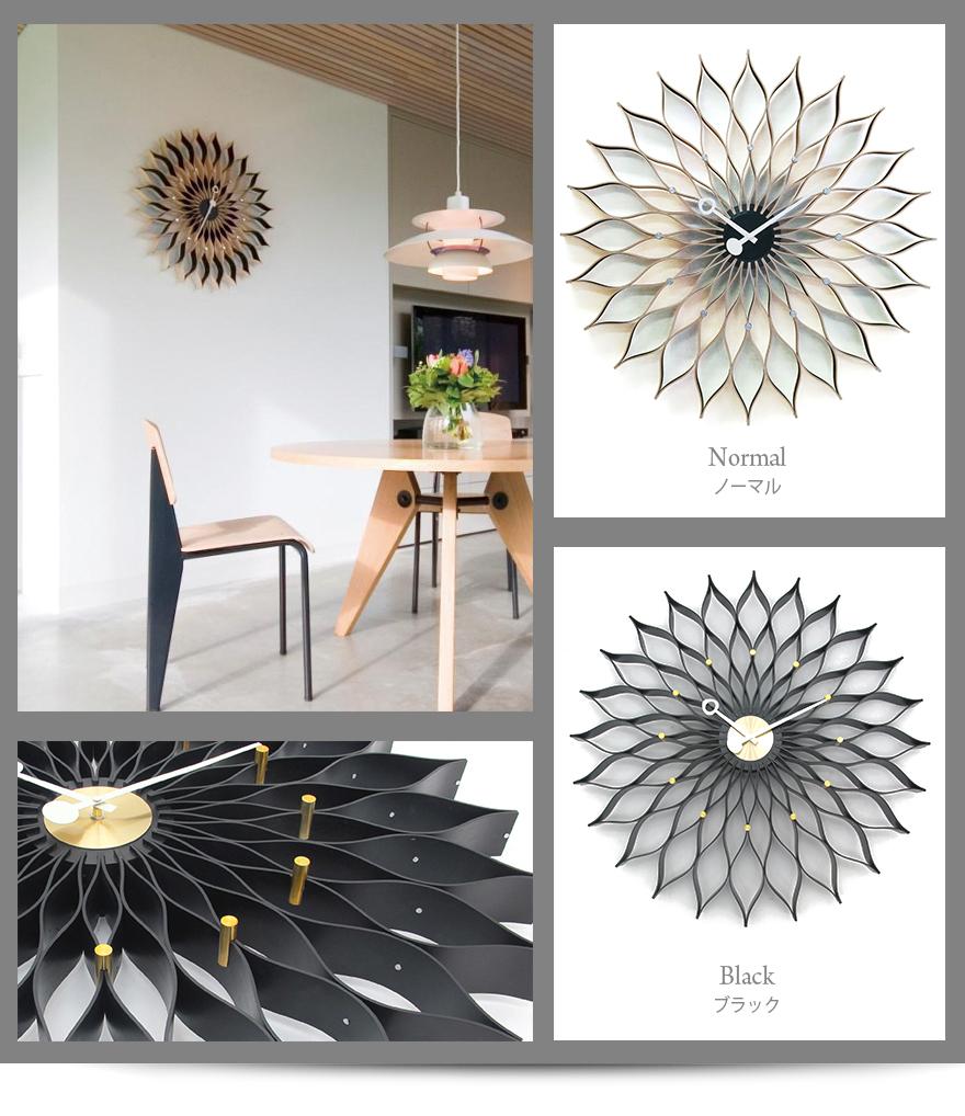 Lovely George Nelson SUNFLOWER CLOCK/design / George Nelson Clock Sunflower K Rock  / Plywood / Sunflower / Herman Miller / Idea