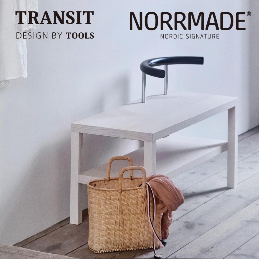 NORRMADE/ノルメイド TRANSIT/トランジット シューラック・ベンチシューラック/サイドテーブル/靴棚/靴箱/椅子/玄関/スツール/デンマーク