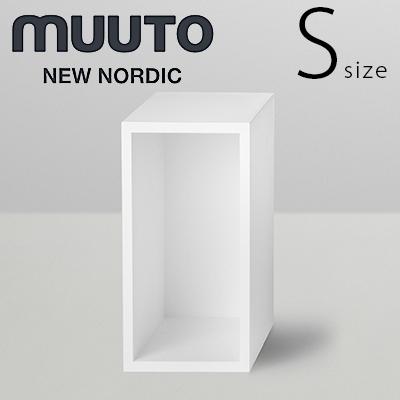 【MUUTO/ムート】STACKED/スタックド S/ホワイトバッグボードデザイン:JDS Architectsフィンランド/システム棚/Shelf System/シェルフ/北欧