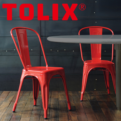 Tolix/トリックス A-Chair/Aチェア カラー椅子/ スタッキングチェア/グザビエ・ポシャール/スツール/軽量/ニューヨーク近代美術館/レッド3020/ホワイト9001
