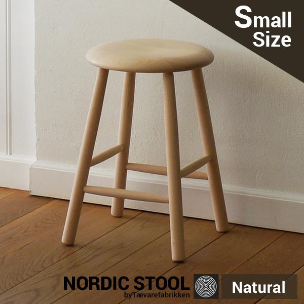 信頼 NORDIC Small STOOL by NORDIC/ノルディックスツール Small by Traevarefabrikkenツァイワールファブリッケン/木製/椅子/デンマーク/スツール, SPORTSFACTORY:fee368e7 --- canoncity.azurewebsites.net