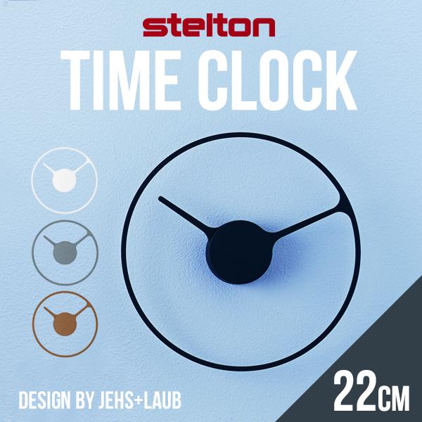 【店舗クーポン発行中】【Stelton/ステルトン】TIME CLOCK タイムクロック22cmデザイナー:Jehs+Laub壁掛け時計/インテリア/アルミニウム/北欧【コンビニ受取対応商品】